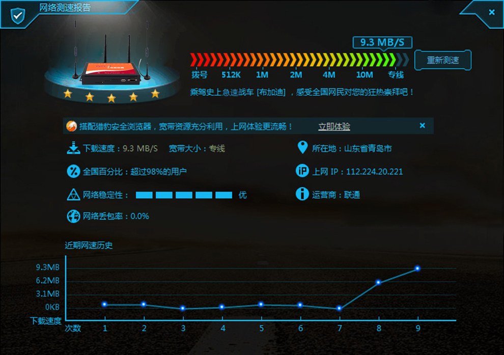 4G工业路由器-信通工业路由器|厂区无线工业路由器|ST500C-3